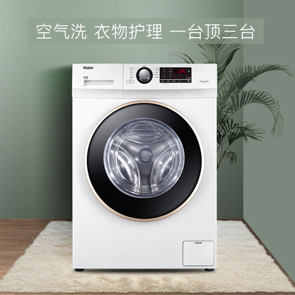 Haier Máy giặt Máy giặt tự động Haier 9 kg sóng nhà trực tiếp chuyển đổi tần số câm cấp hiệu quả năn