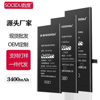Sooldu Pin điện thoại Áp dụng pin Apple 6s điện thoại di động tích hợp pin lithium 6 thế hệ tùy chỉn