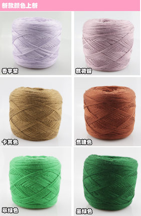 Sợi dệt  Dây chuyền len cho bé ba hoặc bảy chiếc khăn len được làm thủ công bằng sợi kim đan bằng sợ