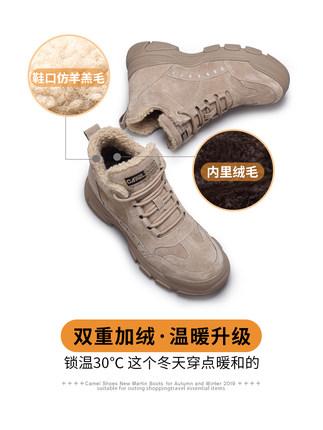 Thị trường giày nữ  Giày nữ lạc đà 2019 mới cộng với giày nhung cotton mùa đông của phụ nữ Martin ủ