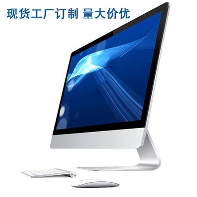 NIKERON Máy vi tính để bàn Nhà máy trực tiếp 19-27 inch văn phòng thời trang một máy tính máy tính đ