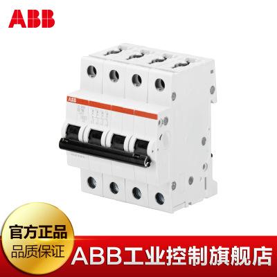 ABB Cầu dao CB Bộ ngắt mạch thu nhỏ ABB 16A Air Type 2 Class MCB S202-C16 Bộ ngắt mạch cố định thu n
