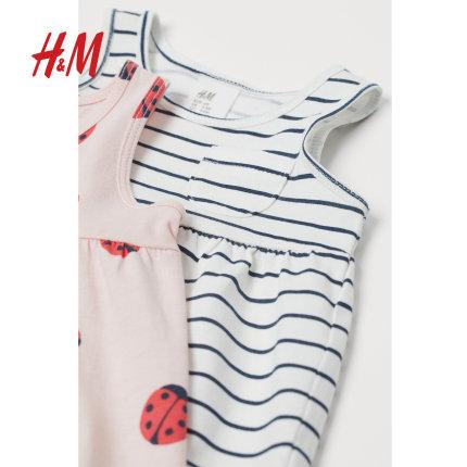 H&M  Trang phục trẻ em mùa hè  Quần áo trẻ em cho bé gái 2 Váy 019 Mùa hè Mới Áo 2 mảnh Jersey 07573
