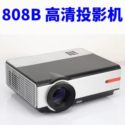 KELITAI Máy chiếu Nhà máy bán buôn HD máy chiếu 1080P máy chiếu RD-808A
