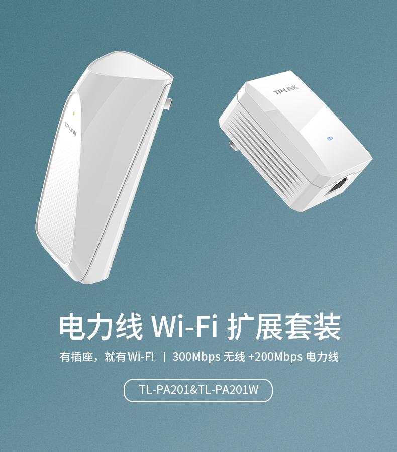 Powerline PLC máy khuếch đại sóng wifi tín hiệu wifi, mạng nâng cấp cao mạng lưới AP