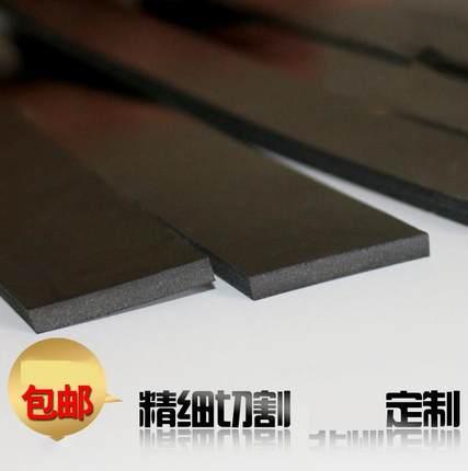 WEISI  Ván cao su  Tấm cao su dày 3 mm phòng thí nghiệm phân phối điện xe tải dày 1 mm vuông dày 2 m