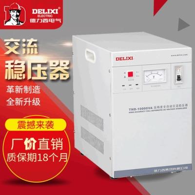 Bộ điều chỉnh điện áp một pha TND 10K Delixi xoay chiều chính xác cao 10000W