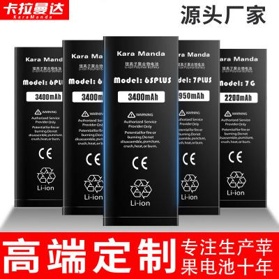 KaraManda Pin điện thoại Áp dụng pin Apple 7 iPhone5s / 6s / 6sp / 7/7plus / 8 / 8p / X bo mạch điện