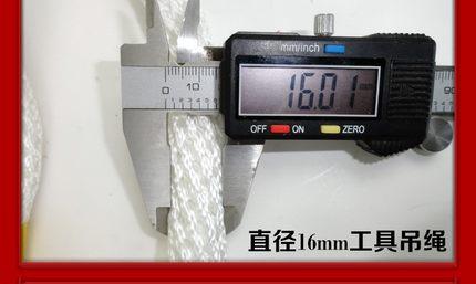 JCS  dây đeo  Dụng cụ điện sling điều hòa không khí ngoài trời dây an toàn dây cách điện dây buộc đư