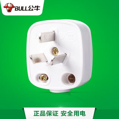 Phích cắm điện 3 chấu BULL - GNT-10