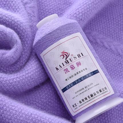 Kay Mu Sợi dệt  Kay sư tử cashmere dòng cashmere chính hãng dệt bằng tay khăn quàng cổ dệt len sợi l