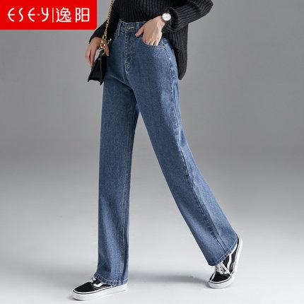 Yiyang Quần Quần yiyang nữ 2019 thu đông cộng với nhung lỏng cũ pants quần ống rộng kéo thẳng tạo cả