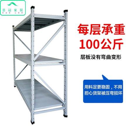 DHP Thép chữ V Ba tầng giá kho lưu trữ kệ sắt kệ đa năng hộ gia đình góc thép siêu thị lưu trữ hàng