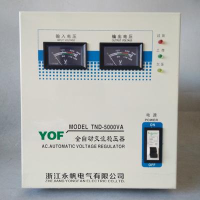 Bộ ổn áp điện áp xoay chiều tự động chính xác cao một pha TND-5000VA