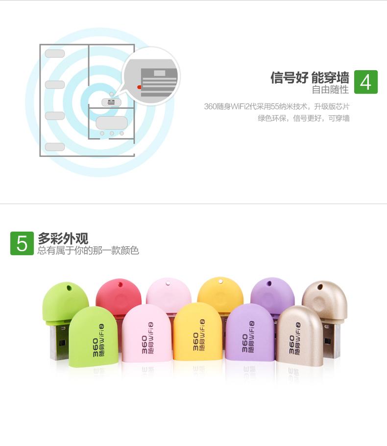 Bộ phát USB chia sẻ tín hiệu wifi 3 thế hệ di động .
