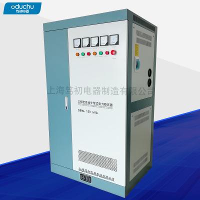 Bộ điều chỉnh công suất bù ba pha SBW-150KVA380V