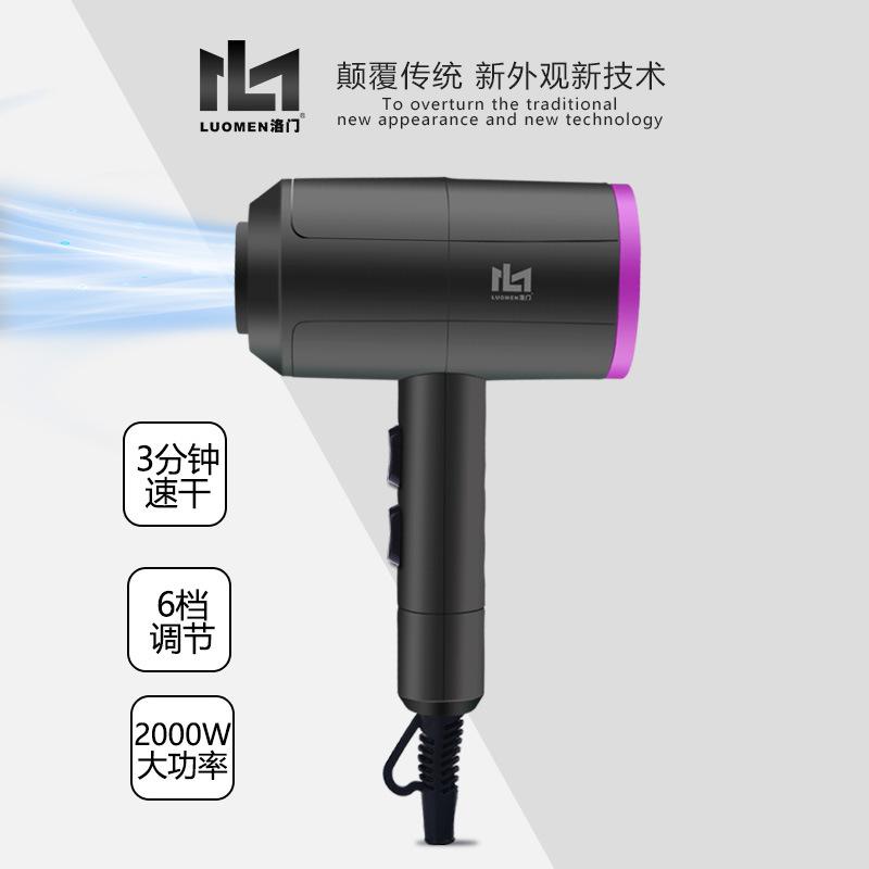 Máy sấy tóc thiết bị gia dụng 2 chế độ nóng và lạnh