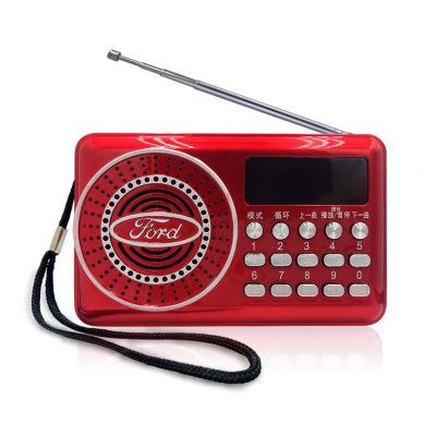QAM Máy Radio Nhà máy trực tiếp Qi Aimei S-022 thẻ bài hát kỹ thuật số đa chức năng
