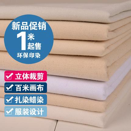 Vải Chiffon & Printing Vải trắng polyester bông trắng tinh khiết vải trắng cắt dọc phôi trắng vải bô