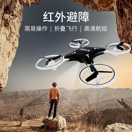 Pentaflex Flycam Máy bay cảm biến UFO gấp máy bay không người lái máy ảnh trên không cử chỉ điều khi