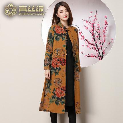 ZHENSIYUAN Sợi tơ lụa Lụa cạnh mùa thu mới lụa nặng sợi tơ kéo sợi retro giản dị mỏng dài áo dài