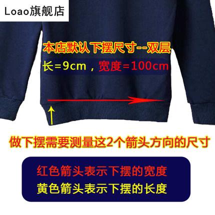 WUXTRY  Vải Rib bo Vải ren cổ áo thun co giãn đóng cửa có viền gấu quần váy áo len thể thao cotton m