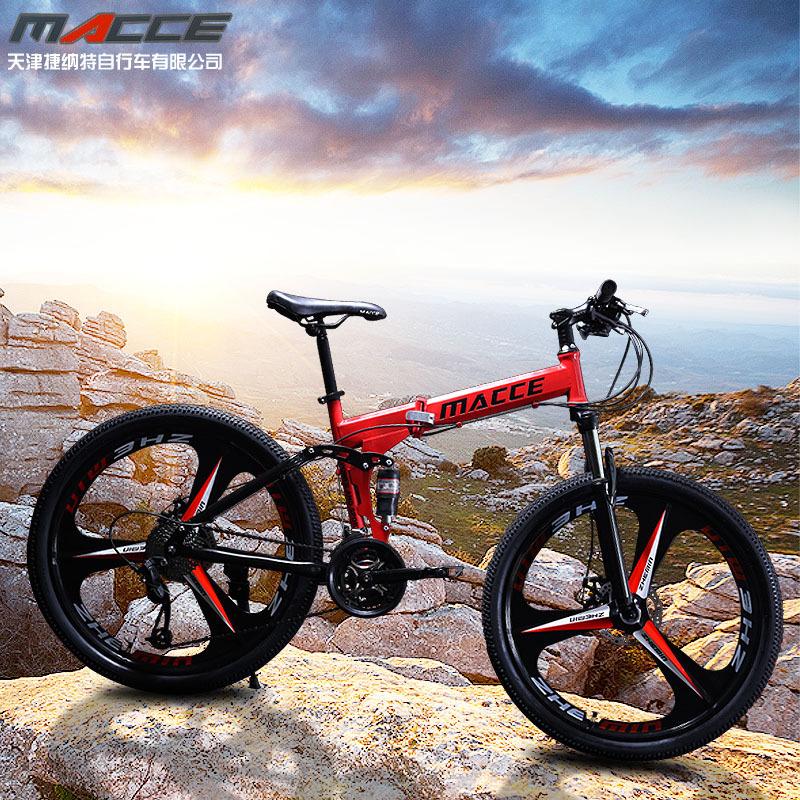 xe đạp leo núi Mexi xe đạp gấp 26 inch biến tốc độ hấp thụ sốc kép