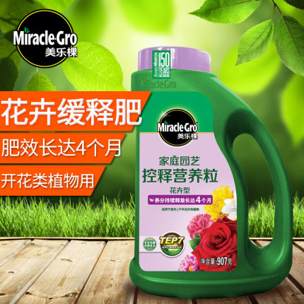 Miracle·Gro  Phân bón Giai điệu hoa làm vườn hoa phân bón hợp chất phân bón phát hành chậm phân bón
