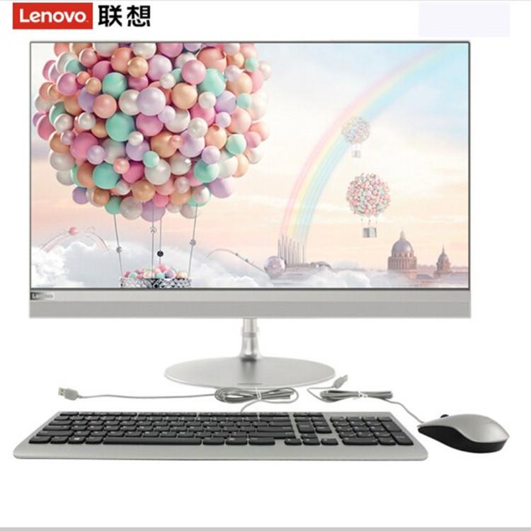 Máy tính để bàn văn phòng tại nhà Lenovo AIO520-22 G3930 / 4G / 1TB 21,5 inch
