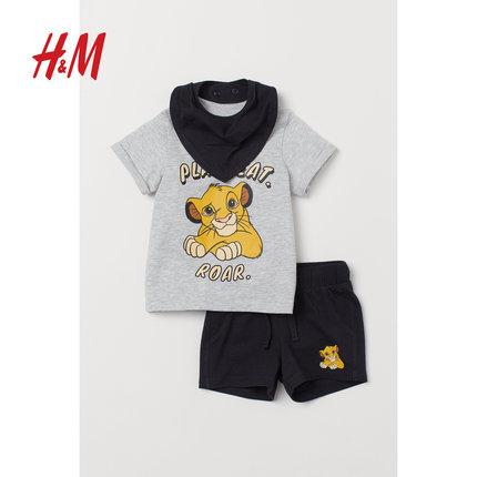H&M  Trang phục trẻ em mùa hè  Bộ đồ trẻ em của bé HM cho bé Bộ đồ cho bé tập đi 2019 Mùa hè New Jer