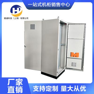 WTKJ tủ điện bán dẫn Hoàn thành tủ phân phối Rittal, tủ điều khiển điện, tủ Rittal giả ES 40%, giảm