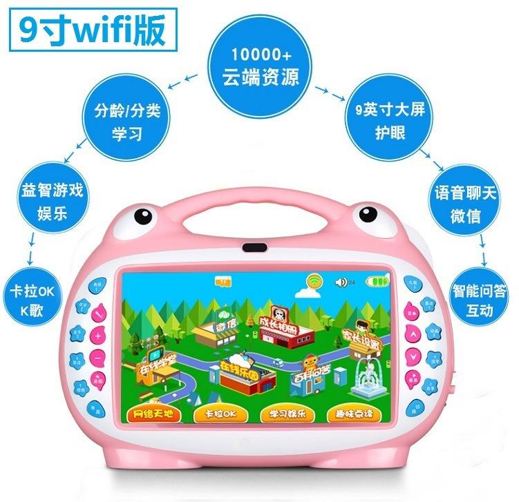 Máy giáo dục mầm non màn hình cảm ứng video máy học tập cho bé học 0-3-6 tuổi GXGG400-4