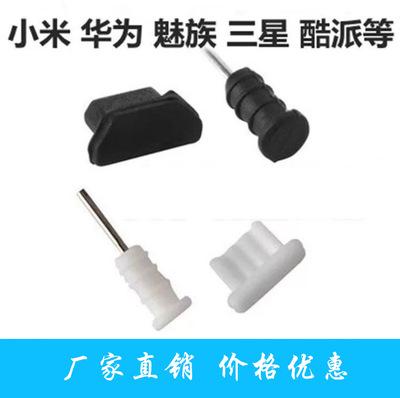 ZHONGXING Nút cắm chống bụi Ổ cắm bụi cắm pin độc lập cắm bụi 3,5mm cho Samsung bụi cắm hệ thống And