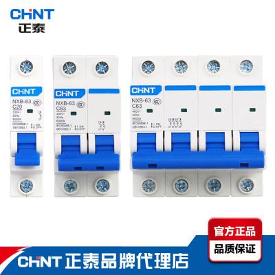 CHNT Cầu dao CB Bộ ngắt mạch Trịnh Đài nhỏ mở không khí Kunlun bộ ngắt mạch bảo vệ nhà nxb-63 chuyển