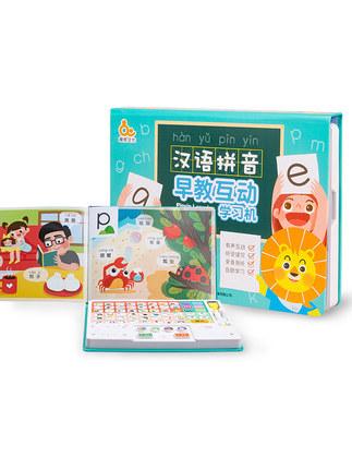 Sách thoại máy tương tác Audiobook Bảng chữ cái Pinyin Dot Reader