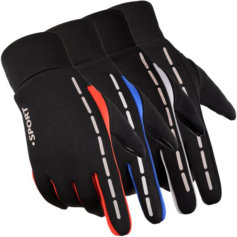 Găng tay bảo vệ thể thao ngoài trời có thể cảm ứng điện thoại .