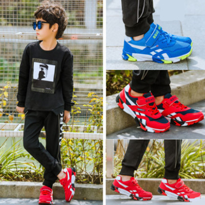 Giày thể thao thời trang dành cho trẻ em .