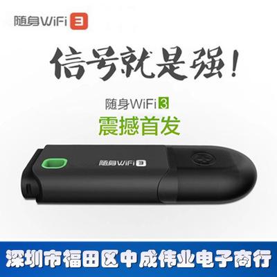 Bộ định tuyến USB card không dây di động WiFi 3 thế hệ
