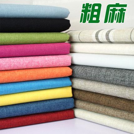 JINTU  Vải Linen Giá nửa mét vải lanh màu be vải lanh vải lanh cũ sofa thô vải bọc vải sofa vải bố