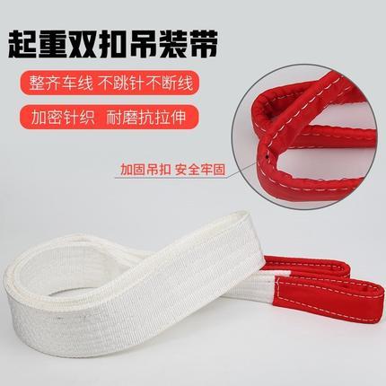 JCS  dây đeo  Palăng đai sling phẳng sling lái cẩu cẩu cẩu vành đai 5 tấn 8 tấn 10 tấn sling sling