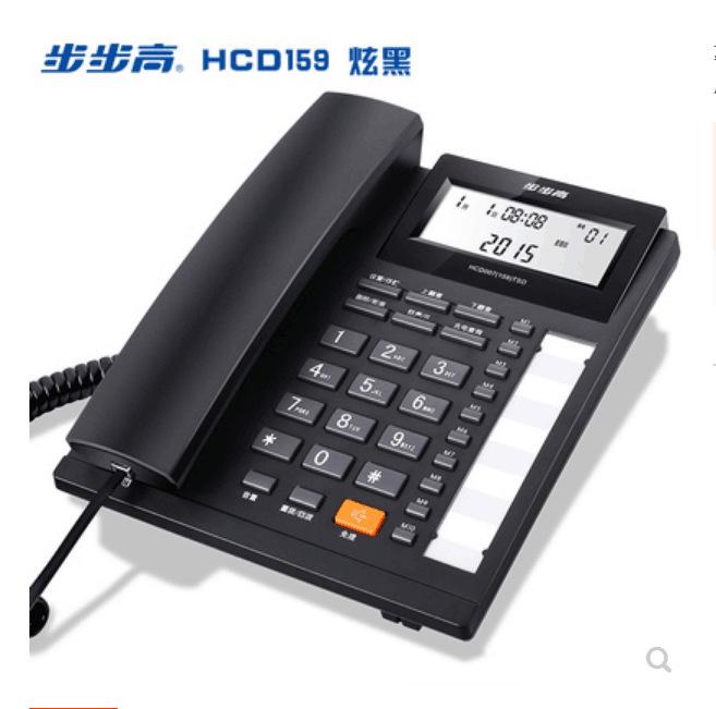 Điện thoại bàn cố định HCD007 (159) TSD giao diện song song