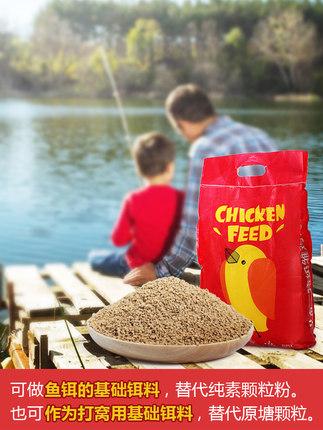 ZHONGNONGKANGCHU Thức ăn cho gà Zhongnong cho cá ăn bột cá với sự kết hợp giữa câu cá và câu cá đặc