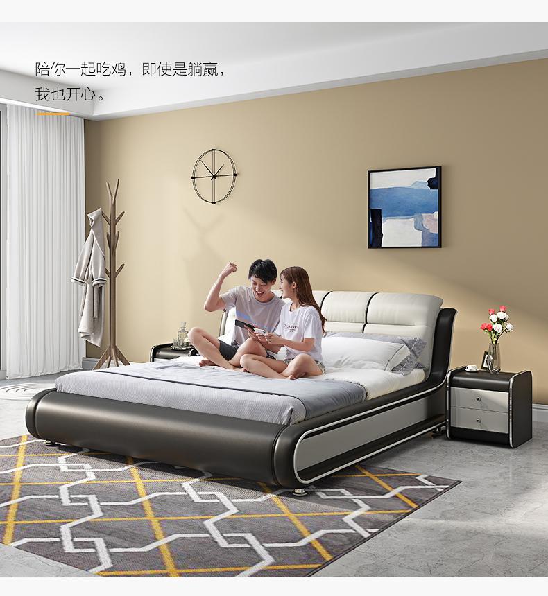 Gejieshi leather bed 1.8m double bed wedding bed modern simple bed master bedroom tatami European st