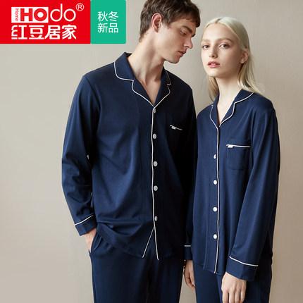 Hodohome  Đồ ngủ Cặp đôi đồ ngủ cotton nữ màu đỏ đậu cotton dài tay phù hợp với mùa hè lỏng lẻo dịch