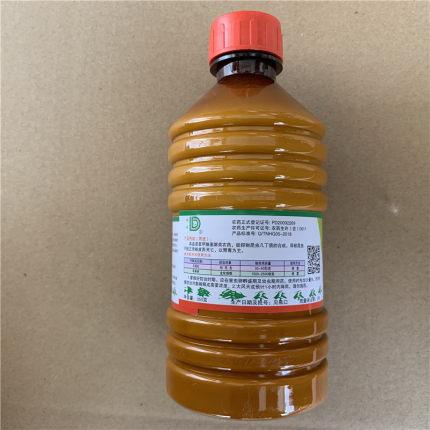 Thuốc trừ sâu  Diflubenzuron chai 350g
