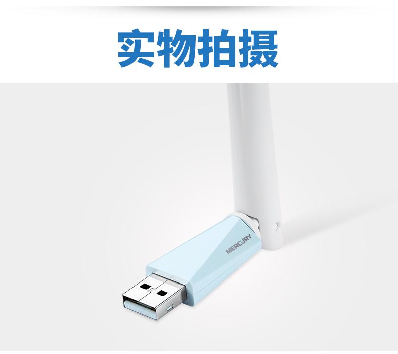 Card mạng 3G/4G Công cụ máy tính mạng mạng trơ trọi của USB Gigabit sổ tay máy tính xách tay máy tín