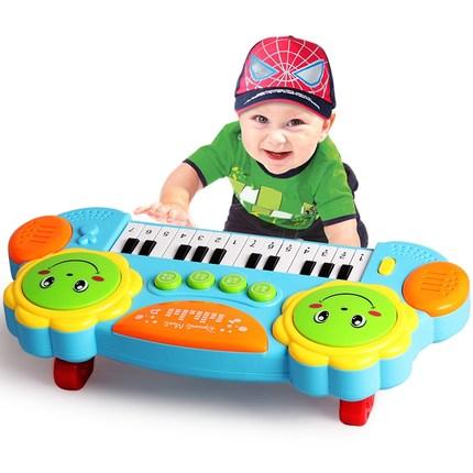 NUKied - Đồ chơi nhạc cụ cây đàn cho bé yêu .