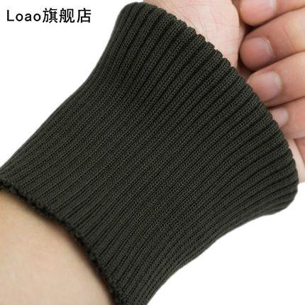 WUXTRY  Vải Rib bo Phụ kiện miệng Xiachun đã hoàn thành đan sợi còng quần co giãn vải đàn hồi trẻ em