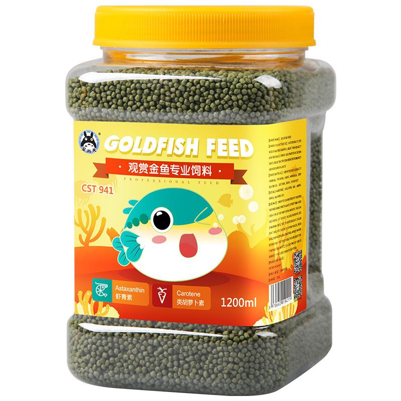 JONSANTY Thức ăn cho cá Pet Shangtian OEM Cá cảnh Thức ăn Cá vàng Thức ăn Cá vàng Cá nhỏ Cá Koi Thức