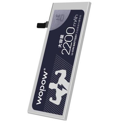 WOPOW Pin điện thoại Volvo siêu điện thoại di động dung lượng cao tích hợp pin cho nhà máy sản xuất